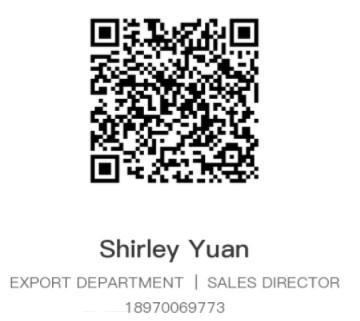 shirley Yuan.JPG